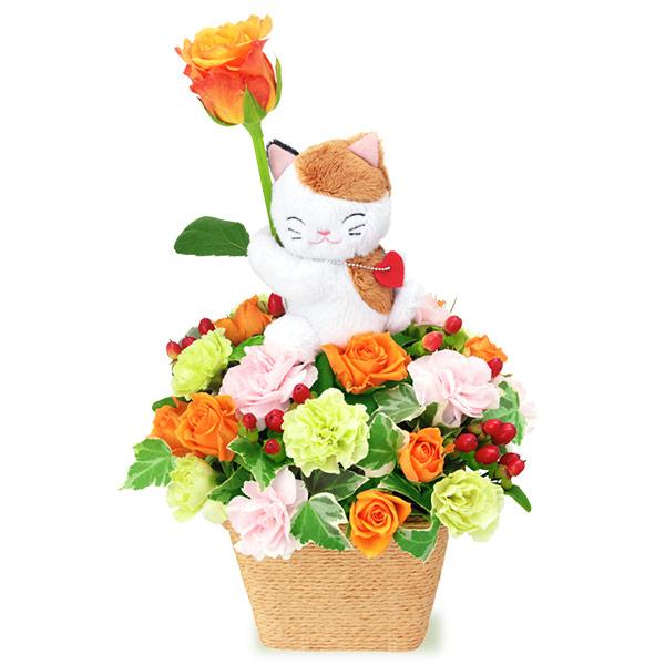【秋の花贈り】オレンジバラのマスコット付きアレンジメント(三毛猫) 512036 |花キューピットの2019秋のお祝いプレゼント特集