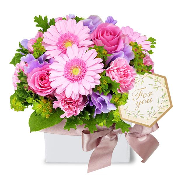 【バレンタイン特集】バラとガーベラのキューブアレンジメント 512143 |花キューピットのフラワーバレンタイン特集2020