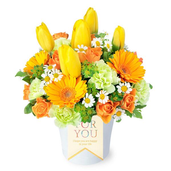 【チューリップ特集】イエローとオレンジのナチュラルアレンジメント 512159 |花キューピットの2020チューリップ特集特集