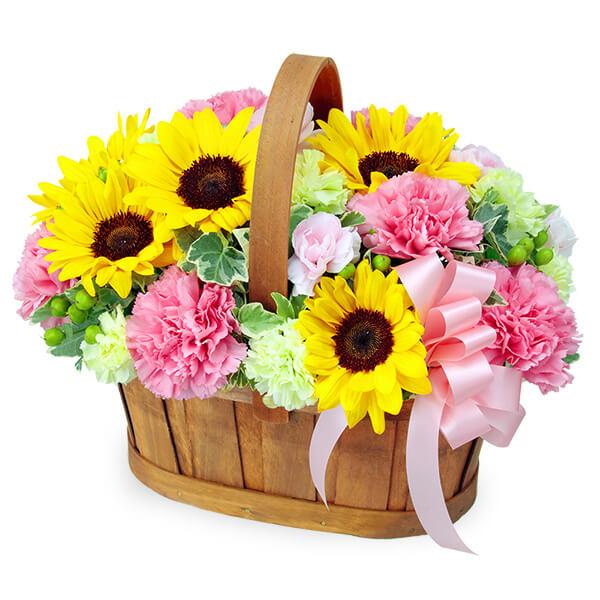 【結婚記念日】ひまわりのハーモニーバスケット(ピンク) 512219 |花キューピットの結婚記念日 ジューンブライド特集2020