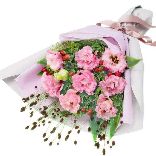 【敬老の日】秋色の花束 512261 |花キューピットの敬老の日プレゼント特集2020