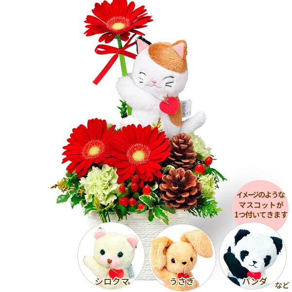 【クリスマス】赤ガーベラのマスコット付きアレンジメント 512281 |花キューピットのクリスマスプレゼント特集2020