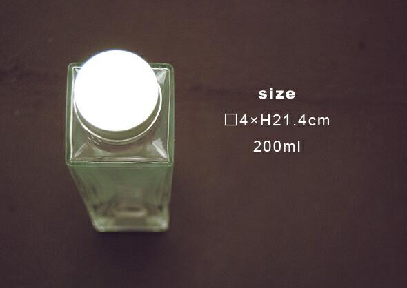ボトルサイズ