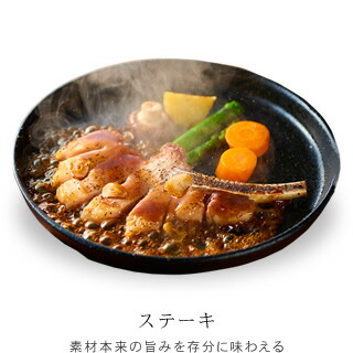 イベリコ豚専門店 イベリコ屋 楽天店 肉を味わうステーキ