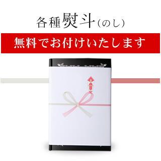 イベリコ豚専門店 イベリコ屋 楽天店 熨斗無料サービス