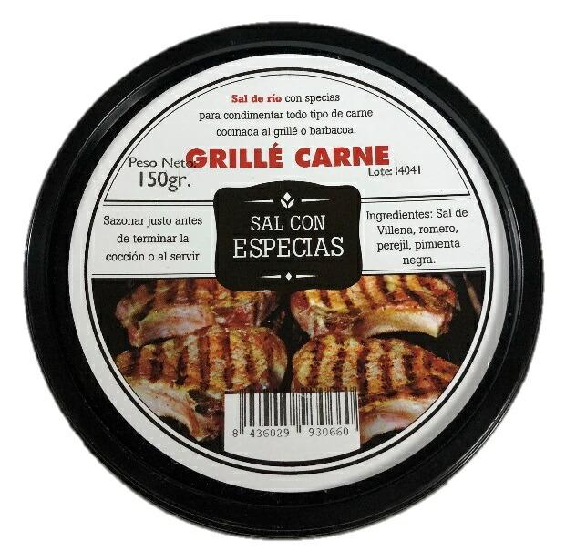 2億年前の塩 岩塩 スペイン産 肉用 塩 肉用 ハーブ ステーキや焼肉など様々なお料理に 調味料 塩 お取り寄せ 調味料 ソルト グルメ レシピ常温