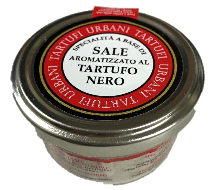 【最高級 ウルバーニ社】トリュフ塩 イタリア産 黒トリュフ 贅沢な塩 ホテル 三ツ星レストランで使用 調味料 ソルト 常温