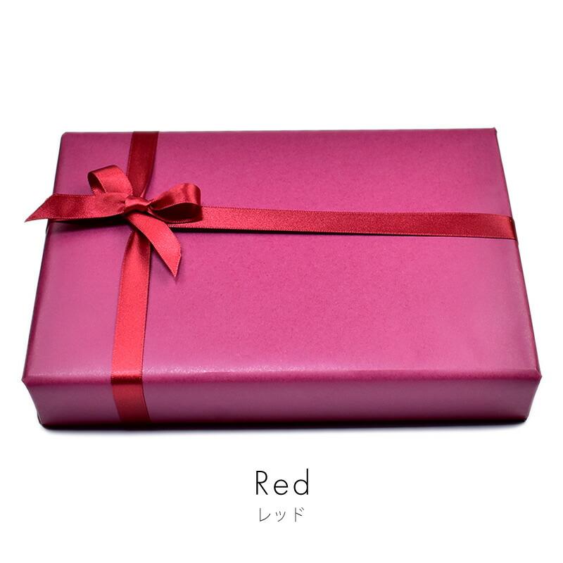 【ラッピング 包装 】  選べる3色 対象商品限定 イベリコ屋の心を込めたラッピング 全国へお届けします ギフト ラッピング プレゼント ギフト包装 【あす楽】