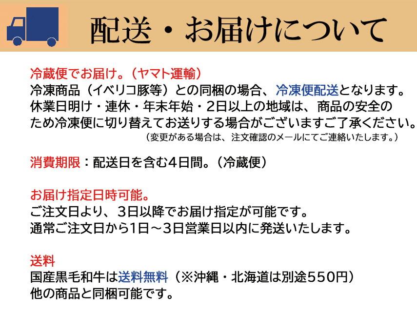 日時指定可能で送料無料、同梱可能、送料0円