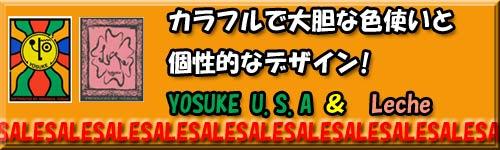 YOSUKE U.S.A セール
