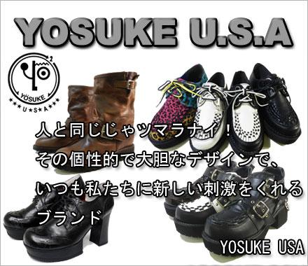 YOSUKE ヨースケ 靴 ブーツ 厚底 パンプス サンダル ゴスロリ