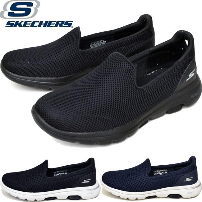 cheap skechers go walk