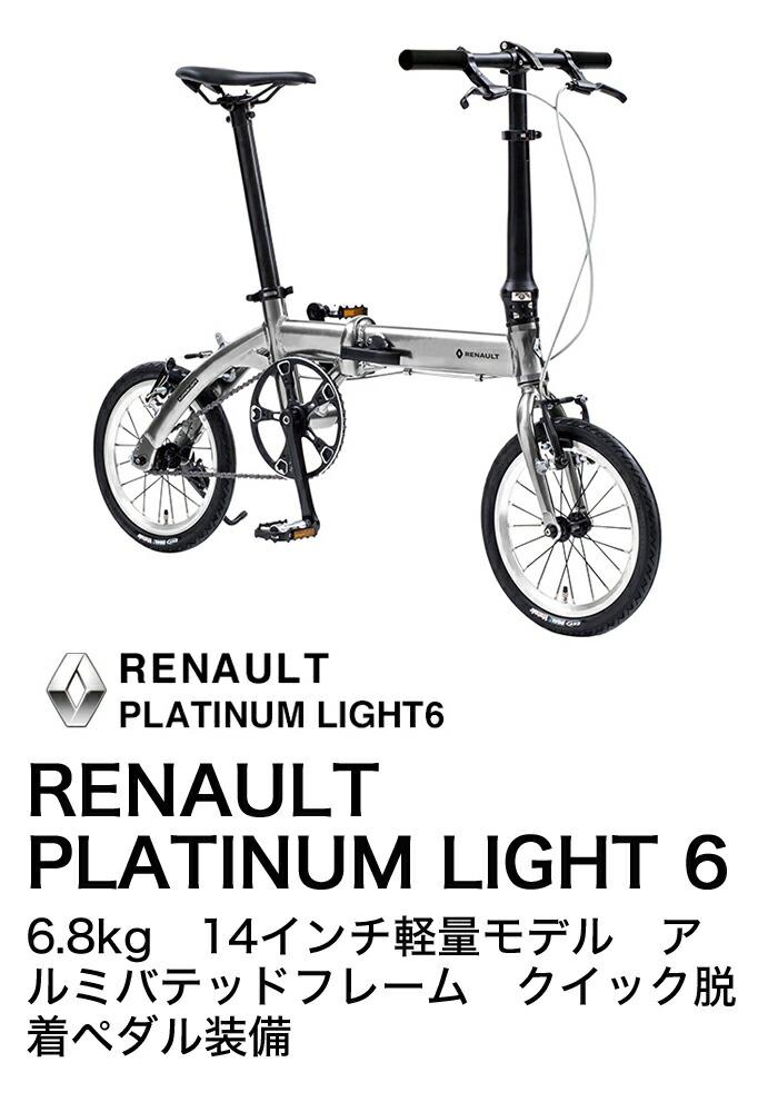 RENAULT PLATINUM LIGHT 6