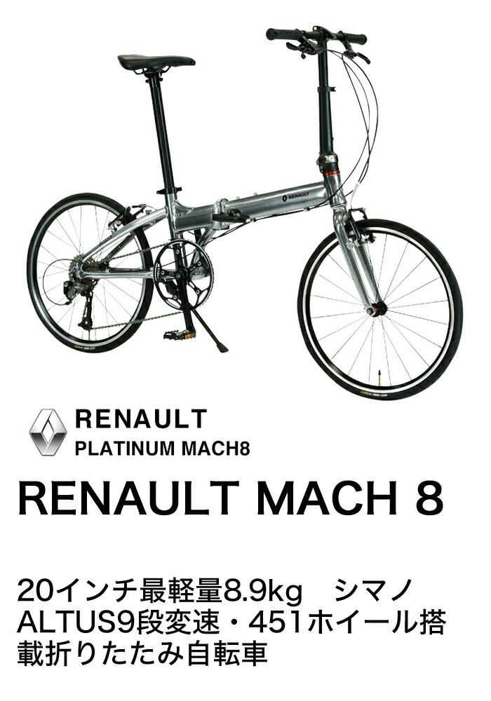 RENAULT PLATINUM MACH8