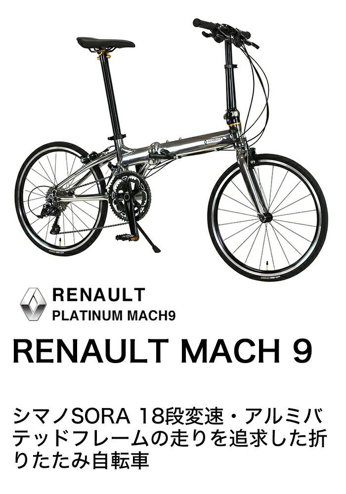 RENAULT PLATINUM MACH9