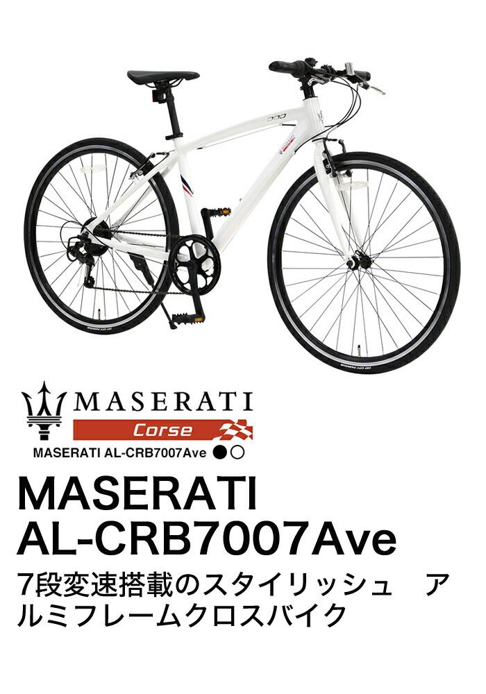 MASERATI AL-CRB7007Ave