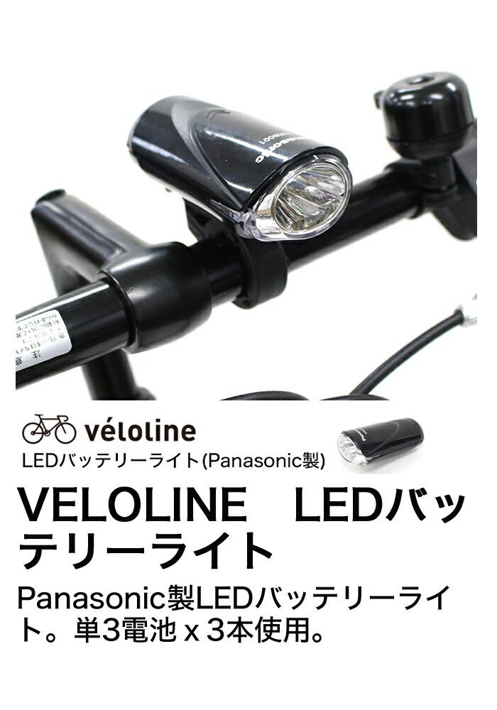 LEDバッテリーライト