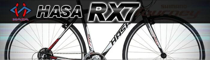 HASA-RX7 シマノALTUS搭載