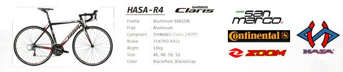 HASA-BIKE R4 ロードバイク