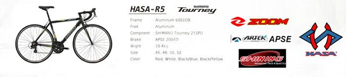 HASA-BIKE R5 ロードバイク