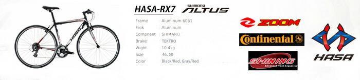 HASA-BIKE RX7 クロスバイク
