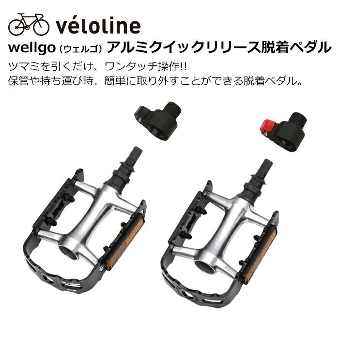 自転車 通勤 通学 ツーリング 携帯性 折畳み アルミ製 ワンタッチ