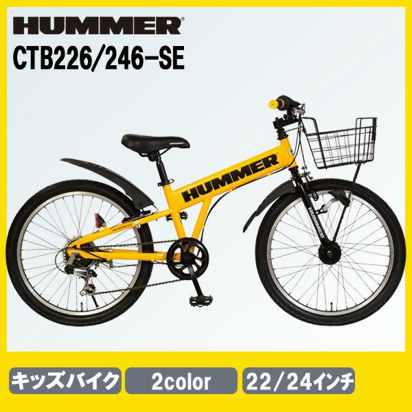 ハマー hummer