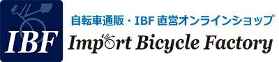 IBFロゴ