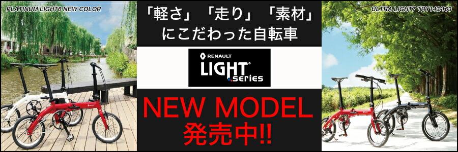 RENAULT LIGHT SERIES