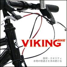 VIKING-BIKE