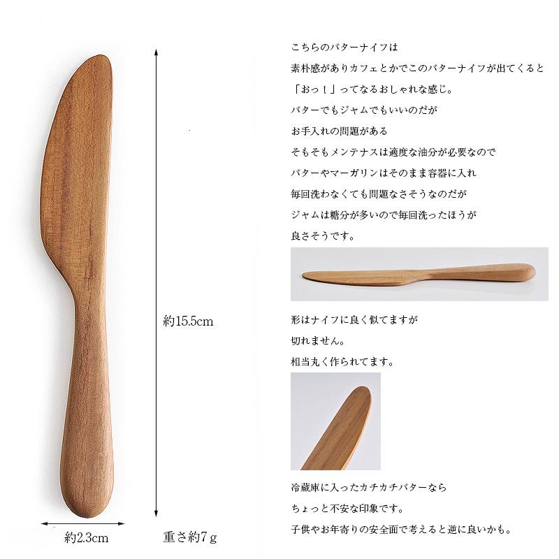 木刀_MOYAKKO:J036木刀|日本樂天市場