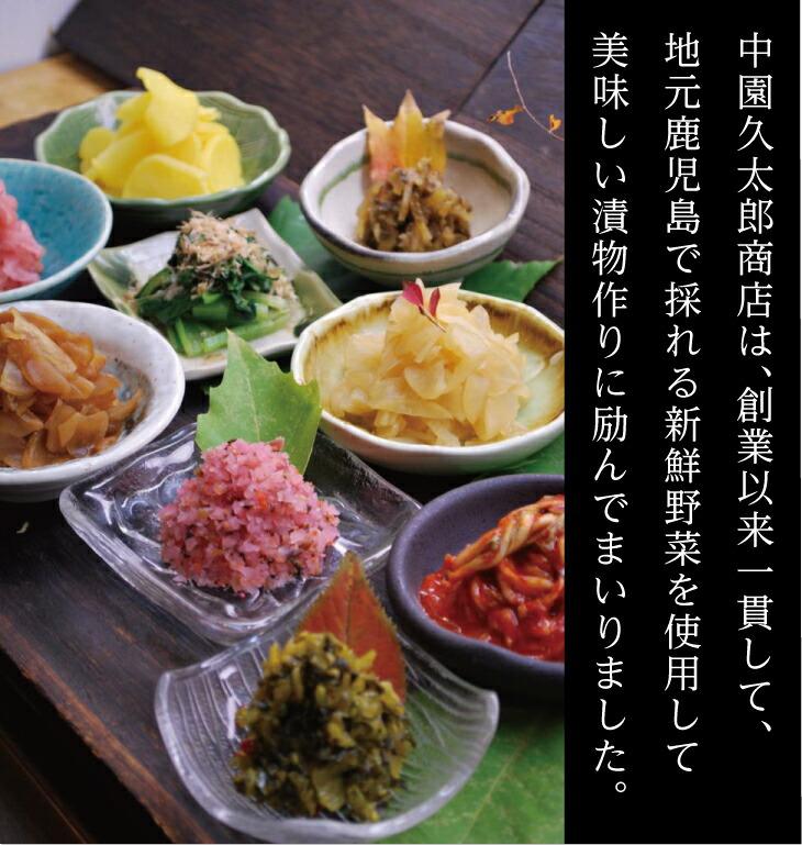 中園久太郎商店