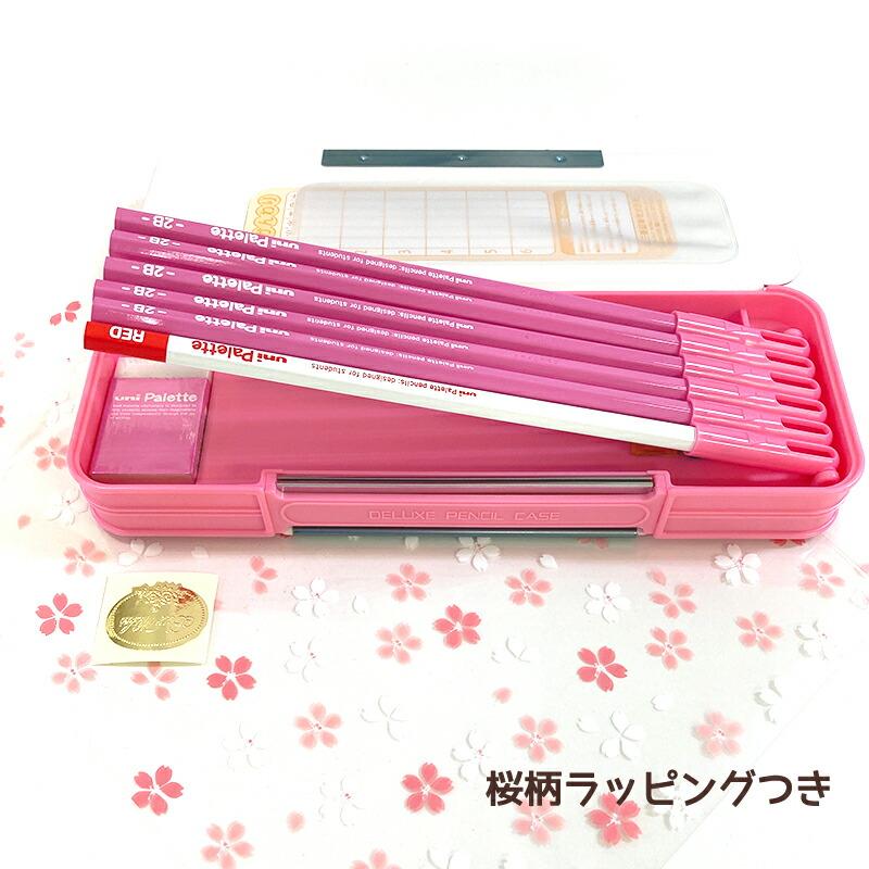 文具セットmini ピンク