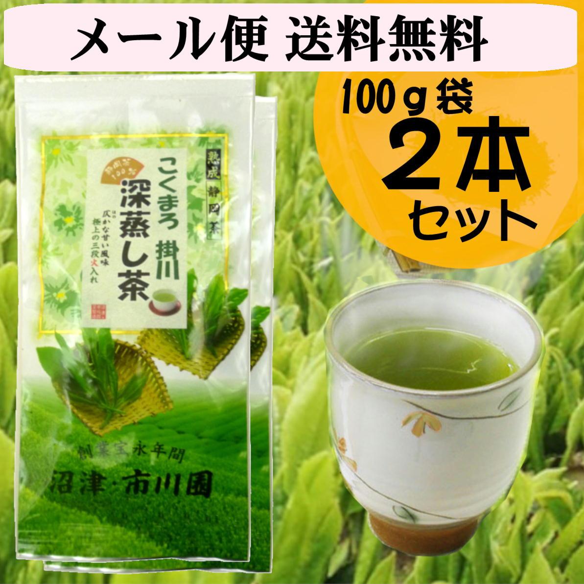 こくまろ掛川深蒸し茶100g袋-2