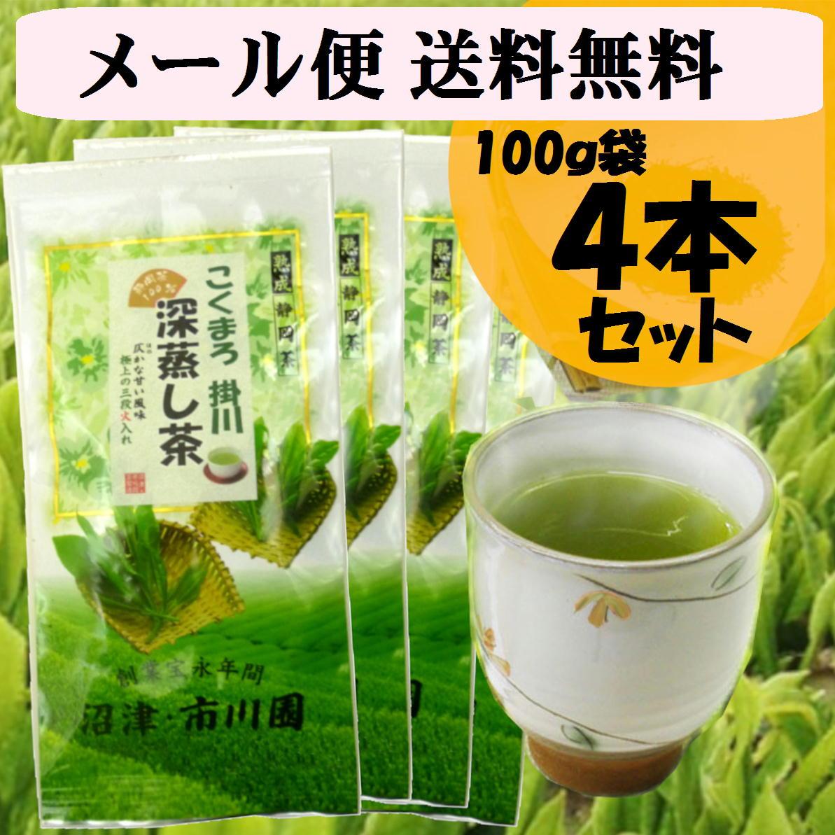 こくまろ掛川深蒸し茶100g袋-4