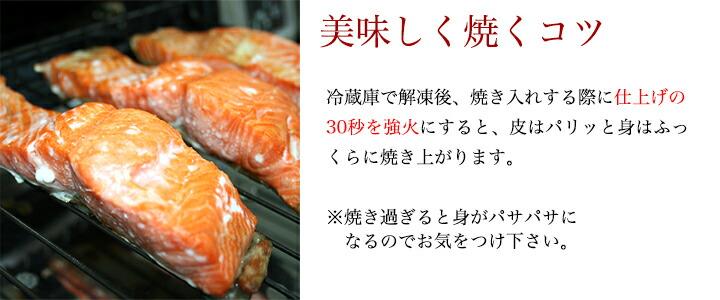 【しゃけ】【さけ】【シャケ】【天然鮭】【紅鮭】【塩鮭】【甘鮭】【シャケ切り身】