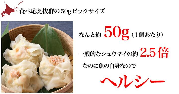 【カニシュウマイ】【蟹シュウマイ】【カニシューマイ】【焼売】【シュウマイ】【シューマイ】