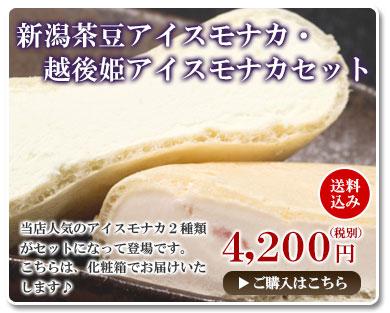 さくらのつぼみ【15個入り】送料込み3570円