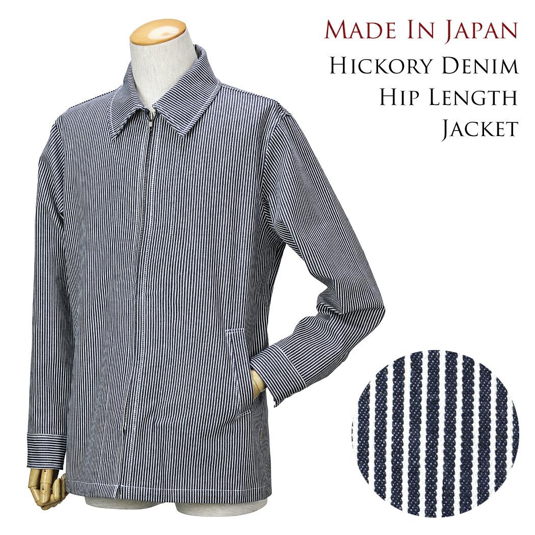ヒップレングスジャケット 21006