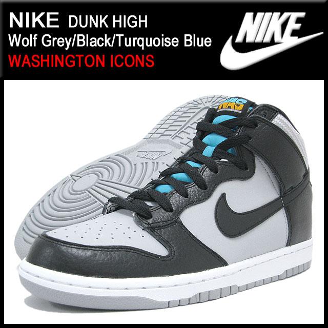 new products 688c4 c18ed ... Nike NIKE dunk Hi Wolf Grey Black Turquoise Blue Washington limited  edition men s ...