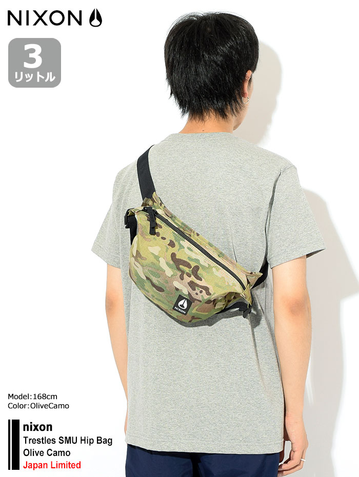 nixonニクソンのバッグ Trestles SMU Hip Bag01