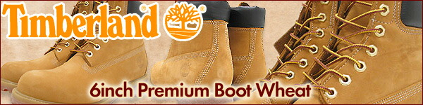 Ice Field Timberland Boots Timberland  Inch Premium Wheaton Back  A Pronominal Existence Of Timberland And Timberland Ultra Classic Boots   Inch Boots Wheat Color