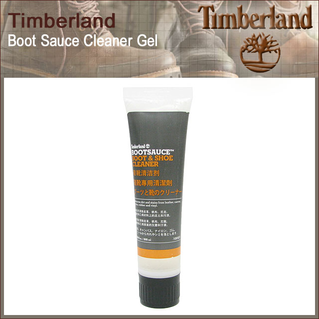 Timberland Boot Sauce Cleaner