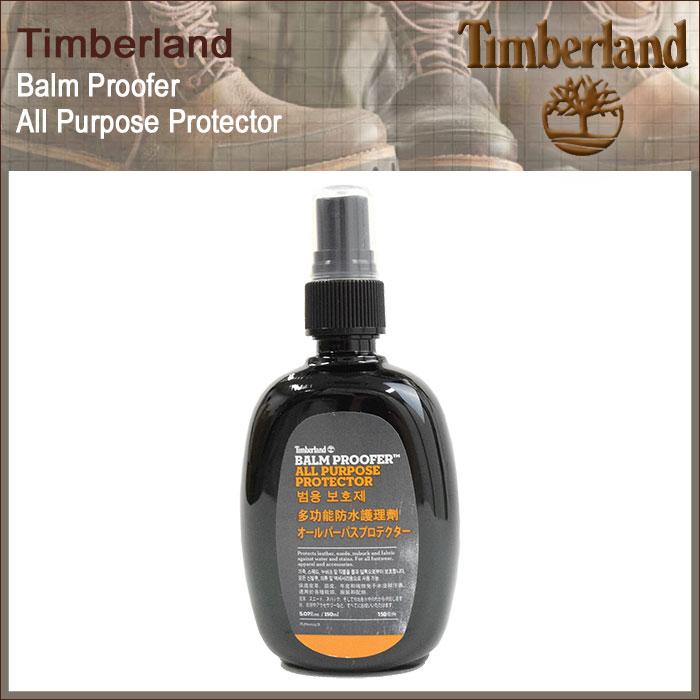 Timberlandティンバーランドのケア用品  Balm Proofer All Purpose Protector01