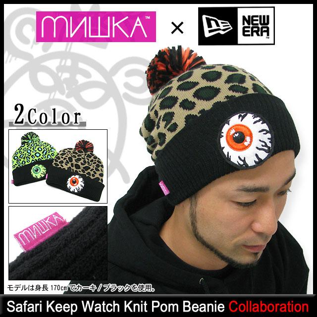 d6c4af54b70 ice field  Mishka MISHKA x new era Safari keep watch knit pimp ...