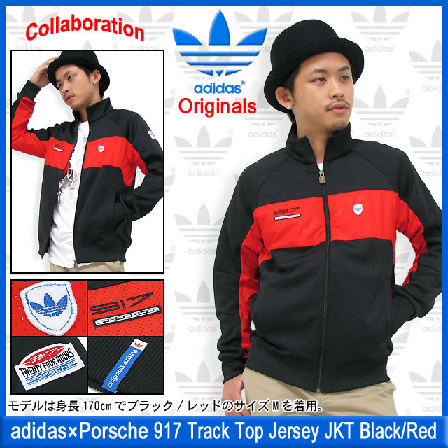 quality design 264a6 96be6 Adidas adidas x Porsche Jersey 917 track top Jersey jacket black / red  collaboration (ADIDAS Adidas×Porsche 917 Track Top Jersey JKT Black / Red  ...