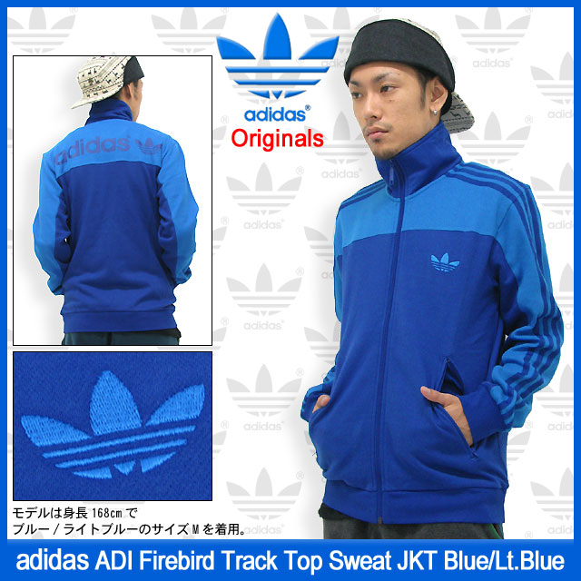 Product Information  sc 1 st  Rakuten : light blue track jacket - azcodes.com