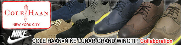 4fb8f995cf74 ice field  Cole Haan COLE HAAN×NIKE Luna Grand wing tip chestnuts ...