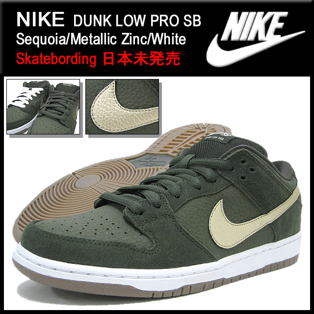 sneakers for cheap 2a2eb 5cd17 Product Information