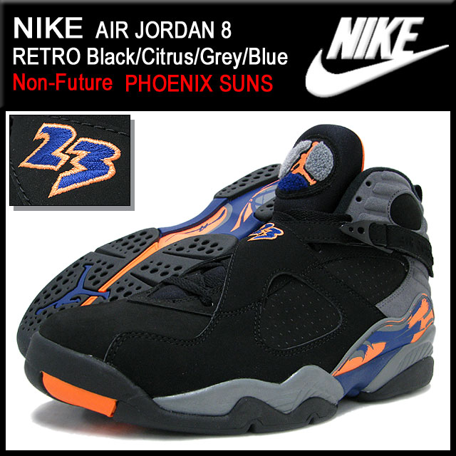 12ed6d20ea2 ice field: Nike NIKE sneakers Air Jordan 8 retro Black/Citrus/Grey ...
